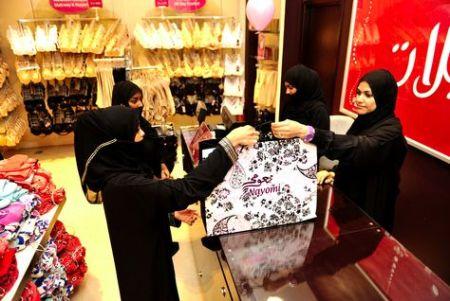 saudi-lingerie-campaign