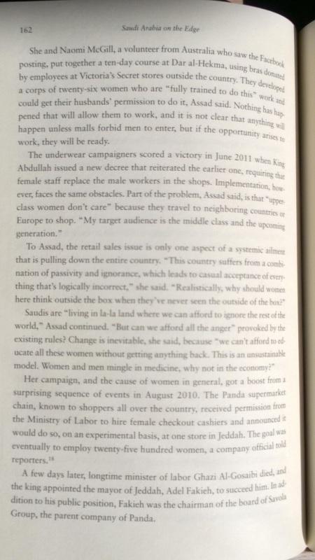 Page 162 Saudi Lingerie Campaign Naomi McGill